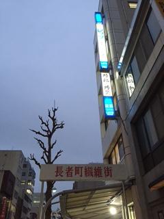 道案内4.JPG